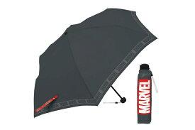 55cmDN折傘 マーベル 折りたたみ傘 マーベル レディース メンズ 黒 シンプル 軽量
