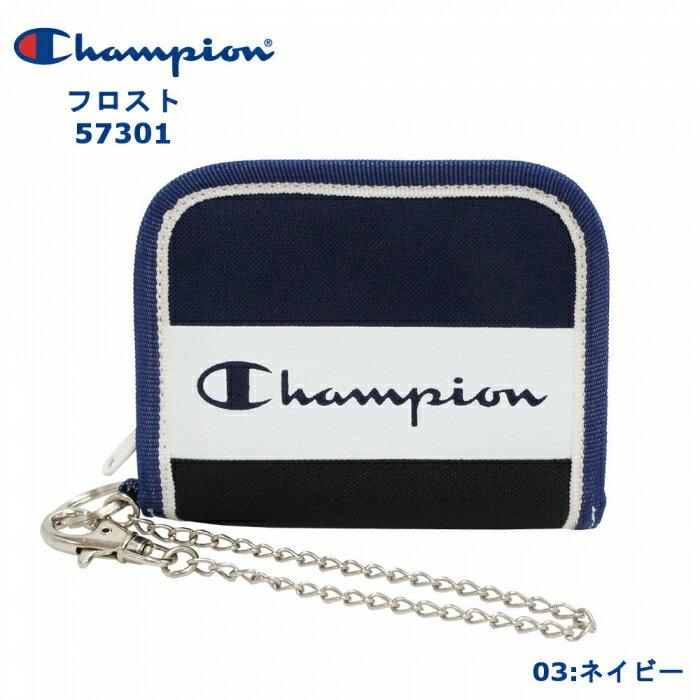 チャンピオン フロストA 二つ折り財布 ネイビー 財布 男の子 小学生 中学生 メンズ ウォレットチェーン付 チャンピオン 57301