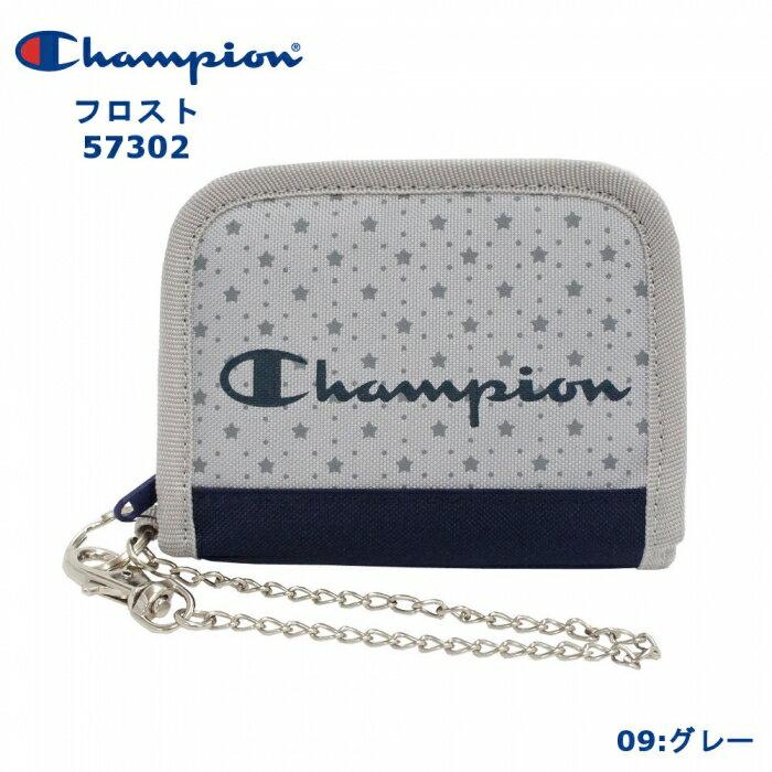 チャンピオン フロストB 二つ折り財布 グレー 財布 男の子 小学生 中学生 メンズ ウォレットチェーン付 チャンピオン 57302