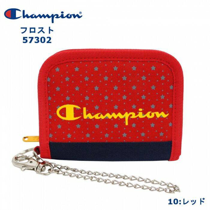 チャンピオン フロストB 二つ折り財布 レッド 財布 男の子 小学生 中学生 メンズ ウォレットチェーン付 チャンピオン 57302