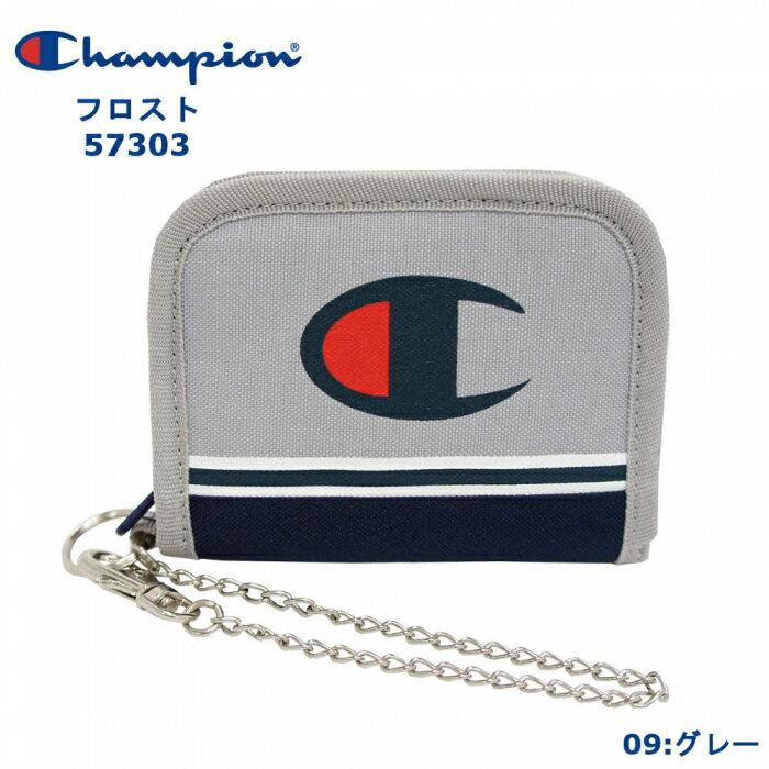 チャンピオン フロストC 二つ折り財布 グレー 財布 男の子 小学生 中学生 メンズ ウォレットチェーン付 チャンピオン 57303