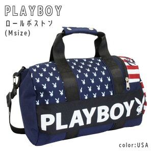 PLAYBOY ロールボストンM USA ボストンバッグ ショルダー付き 中学生 高校生 男女兼用 女の子 男子 オシャレ かっこいい 旅行 部活 軽い プレイボーイ ブランド