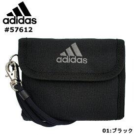 アディダス ケルナー かぶせ 折り財布 ブラック 財布 こども 男子 二つ折り財布 メンズ レディース スポーツブランド ブランド adidas 57612
