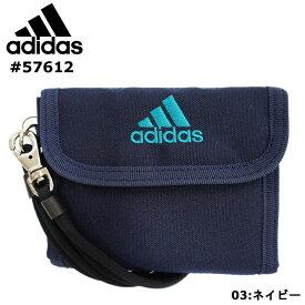 アディダス ケルナー かぶせ 折り財布 ネイビー 財布 こども 男子 二つ折り財布 メンズ レディース スポーツブランド ブランド adidas 57612