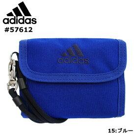 アディダス ケルナー かぶせ 折り財布 ブルー 財布 こども 男子 二つ折り財布 メンズ レディース スポーツブランド ブランド adidas 57612