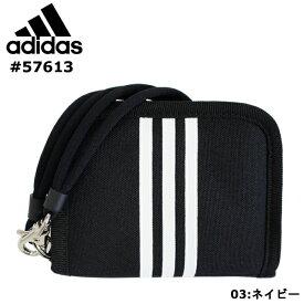 アディダス ケルナー ラウンド 折り財布 ブラック 財布 こども 男子 二つ折り財布 ブランド メンズ 小学生 中学生 男の子 adidas 57613 スポーツブランド