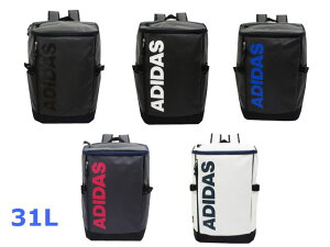 アディダス フォーゲルA ボックス型デイパック 30L NV/PK リュック 大容量 中学生 高校生 女子 女の子 30L B4対応 通学リュック スポーツ ブランド adidas 62792