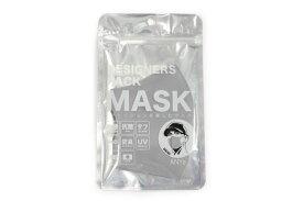 ANYe デザイナーズパック マスク メンズ グレー エニーマスク 洗えるマスク 布マスク 抗菌 日本製 冷感 防臭 高密度 大きめサイズ 仕事用 学校用 50回洗える シンプル 肌に優しいマスク