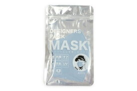 ANYe デザイナーズパック マスク メンズ ブルー エニーマスク 洗えるマスク 布マスク 抗菌 日本製 冷感 防臭 高密度 大きめサイズ 仕事用 学校用 50回洗える シンプル 肌に優しいマスク