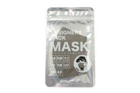ANYe デザイナーズパック マスク メンズ カーキ エニーマスク 洗えるマスク 布マスク 抗菌 日本製 冷感 防臭 高密度 大きめサイズ 仕事用 学校用 50回洗える シンプル 肌に優しいマスク