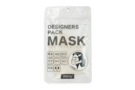 ANYe デザイナーズパック マスク 保湿 クリーム エニーマスク レディース 洗えるマスク 布マスク 抗菌 高密度 日本製 消臭 肌に優しいマスク 仕事用 学校用 UVカット 50回洗える マスク荒れ予防