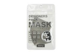 ANYe デザイナーズパック マスク 保湿 カーキ エニーマスク レディース 洗えるマスク 布マスク 抗菌 高密度 日本製 消臭 肌に優しいマスク 仕事用 学校用 UVカット 50回洗える マスク荒れ予防