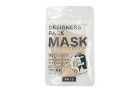 ANYe デザイナーズパック マスク 保湿 チャイ エニーマスク レディース 洗えるマスク 布マスク 抗菌 高密度 日本製 消臭 肌に優しいマスク 仕事用 学校用 UVカット 50回洗える マスク荒れ予防