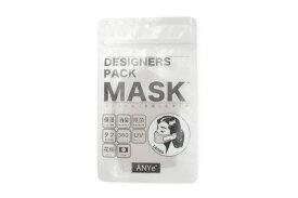 ANYe デザイナーズパック マスク 保湿 シルバー エニーマスク レディース 洗えるマスク 布マスク 抗菌 高密度 日本製 消臭 肌に優しいマスク 仕事用 学校用 UVカット 50回洗える マスク荒れ予防