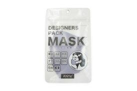 ANYe デザイナーズパック マスク 保湿 ラベンダー エニーマスク レディース 洗えるマスク 布マスク 抗菌 高密度 日本製 消臭 肌に優しいマスク 仕事用 学校用 UVカット 50回洗える マスク荒れ予防