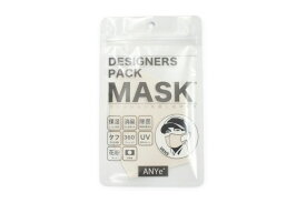 ANYe デザイナーズパック マスク 保湿 メンズ クリーム エニーマスク 洗えるマスク 布マスク 抗菌 高密度 日本製 肌に優しいマスク 消臭 メンズ 仕事用 学校用 UVカット 50回洗える マスク荒れ予防