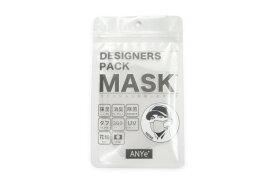 ANYe デザイナーズパック マスク 保湿 メンズ シルバー エニーマスク 洗えるマスク 布マスク 抗菌 高密度 日本製 肌に優しいマスク 消臭 メンズ 仕事用 学校用 UVカット 50回洗える マスク荒れ予防