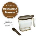 リベラリスタ クックポット 単品 スリムサイズ ブラウン