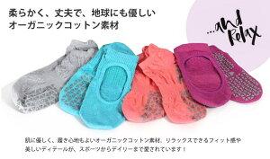 [TaviNoir]チェイCheyグリップソックス(滑り止め付き甲開きくるぶしソックス)★CHEYGRIPSOCKS日本正規品ヨガピラティスバレエフィットネス靴下補助プロップスストレッチ冷え対策オーガニックコットンタビノアール|80611|「OS」