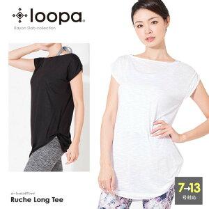 【メール便送料無料】★[Loopa]ルーシュロングTee(半袖Tシャツ)★ヨガウェアヨガウエアフィットネスダンスバレエライフスタイルウェアチュニック丈女性レディース大きいサイズルーパ|61031|「OS」:《K》