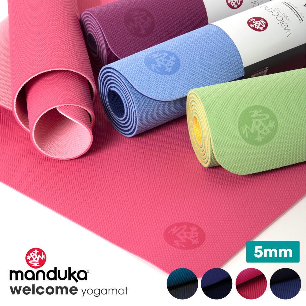 【20%OFF】 セール 日本正規品★[Manduka] Welcome ヨガマット(5mm) ★19SS Welcome yoga mat リサイクル エコマット ウェルカム 初心者 ビギナー リバーシブル ヨガ マンドゥカ マンドゥーカ 「TR」:※まとめ割チケットM対象外 /MBP