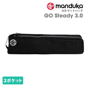 [Manduka]ゴーステディ(マットバッグ)★日本正規品ヨガヨガマットマットバッグGOSeriesマンドゥカ《31125》「FA」:《K》
