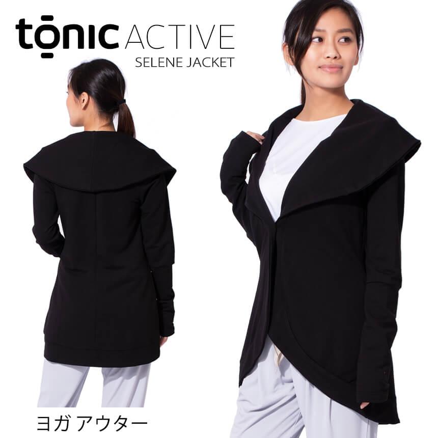 [TONIC] セレーネ ジャケット(女性用 アウター)