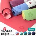 マンドゥカ 軽量 ヨガマット Manduka BEGIN ヨガマット(5mm) ★【送料無料_】 日本正規品 19SS begin yoga mat リサイ…