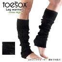 【20%OFF】[ToeSox] レッグウォーマー(Knee High)★Leg Warmers Knee High 日本正規品 ヨガ フィットネス ピラティス…