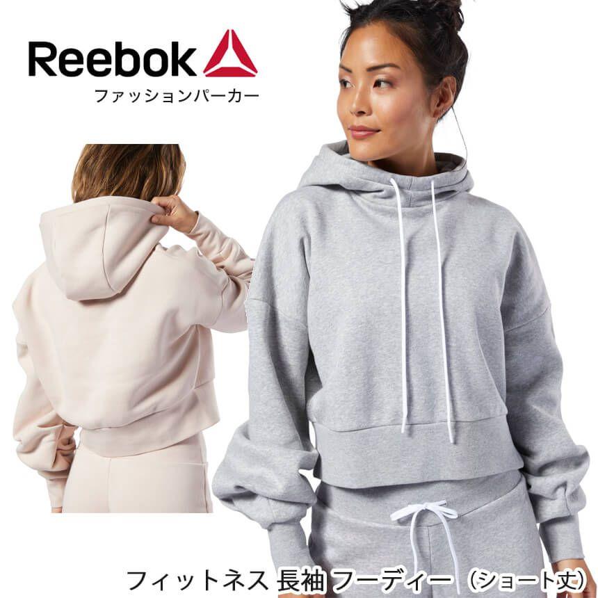 Reebok ファッションパーカー