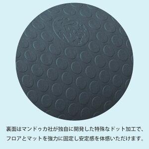 日本正規品[Manduka]マンドゥカプロライトヨガマット(5mm)★【ポイント10倍】【送料無料】保障付・一番人気!ブラックマットの軽量版【A】mandukaPROliteyogamatヨガ「FA」:【まとめ割チケットM対象】10PO