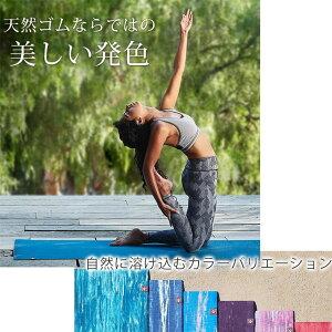 日本正規品[Manduka]マンドゥカエコスーパーライトトラベルマット(1mm)★折りたたんで持ち運べる超軽量マットmandukaeKOSuperLiteMatヨガ「FA」:【送料無料】【まとめ割チケットM対象】