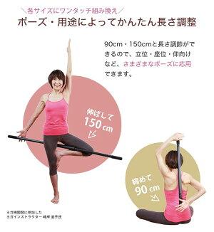 [Yogaworks]ヨガ棒★ヨガピラティスストレッチヨガプロップヨガワークスyogaworks《YW51131》《20625》「YF」: