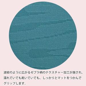 日本正規品[Manduka]マンドゥカエコライトヨガマット(4mm)★【ポイント10倍】【送料無料】有名インストラクター絶賛!高機能エコマットmandukaeKOLiteyogamatヨガ「FA」:【まとめ割チケットM対象】10PO[マットウォッシュ半額]