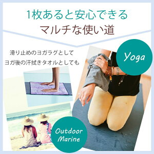 日本正規品[Manduka]eQuaマットタオルハンドサイズ(S)★ハンドタオルで気持ちよく&効率よくホールドできるヨガラグmandukaeQuaHandTowelヨガ「FA」:《セット割対象外》《予》