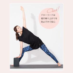【メール便送料無料】★[Loopa]ドローストリングチュニック★ヨガウェアヨガウエアフィットネスダンスバレエライフスタイルウェア女性レディース大きいサイズルーパ|61025|「OS」:《K》