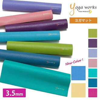"""yoga works Yogaworks yoga mat standard (3.5mm) Japanese regular article YOGA MAT STANDARD 3.5mm 20SS light weight beginner beginner Bira Thijs YW-A101/YW11112 """"TR"""" /MBP_L << 00325 >> 5PO"""