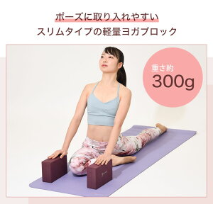 [Yogaworks]ヨガブロックA★ヨガピラティスヨガブロックヨガプロップヨガワークスyogaworks《YW11152》: