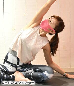 【3枚セット】スポーツマスク夏用日本製抗菌・防臭加工LoopaシルキーファインスポーティマスクルーパUVカットストレッチUVスポーツジムヨガウォーキングランニングテニス在庫あり「OS」