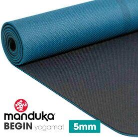 マンドゥカ ヨガマット 軽量 Manduka BEGIN ヨガマット(5mm) /サンダー(スティールグレー) 6か月保証 日本正規品 begin yoga mat エコマット Welcome ウェルカム ビギン 初心者 ビギナー 家トレ リバーシブル 両面 着後レビューで特典 /MBPA
