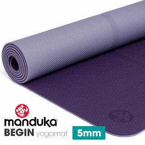 《期間限定10%OFF》マンドゥカ ヨガマット 軽量 Manduka BEGIN ヨガマット(5mm) /マジック 6か月保証 【送料無料_】 日本正規品 begin yoga mat エコマット Welcome ウェルカム ビギン 初心者 ビギナー