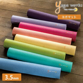 【P5倍】ヨガワークス Yogaworks ヨガマット スタンダード(3.5mm) 日本正規品 YOGA MAT STANDARD 3.5mm 20SS 軽量 ビギナー 初心者 ピラティス YW-A101/YW11112「TR」_L《00325》5PO [ST-YO]001