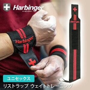 ハービンジャー Harbinger レッドライン リストラップ(ユニセックス)日本正規品 21FW トレーニンググッズ サポーター 筋トレ 手首固定 ウェイトトレーニング ジム ダンベル フリーサイズ「MR