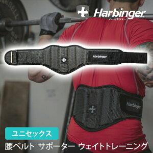 ハービンジャー Harbinger 7.5インチ フォームフィット カンツアーベルト(ユニセックス)日本正規品 20SS トレーニンググッズ トレーニングベルト 腰 サポーター ウェイト リフティング 筋トレ