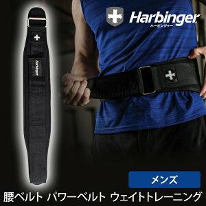 ハービンジャー Harbinger メンズ 5インチ フォームベルト 日本正規品 トレーニンググッズ 20SS トレーニングベルト リフティングベルト 腰 サポーター ウェイトリフティング 筋トレ 腰ベルト XS
