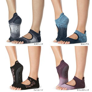 [TOESOX]ベラリナHalf-Toe(滑り止め付きソックスつま先なし)★GRIPHALFTOEBELLARINA日本正規品ヨガフィットネスライフスタイル靴下ハーフトゥ補助プロッププロップスストレッチ冷え取りシリコントゥソックス《S01525》|60517|「WY」《K》
