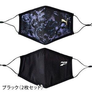 プーママスクPUMAフェイスマスクII2枚セットFaceMask2Pack21SS布マスク調節可能洗える黒感染予防飛沫防止ヨガスポーツマスクスポーツブランド054100「SK」