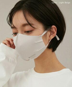 エミマスクemmiVIBTEXマスクアジャスター付き21SSヨガ感染予防飛沫防止咳エチケット抗菌接触冷感吸水速乾防臭伸縮UVカット耳が痛くならないサイズ調整ウォッシャブル立体マスク14WGG211315「YC」
