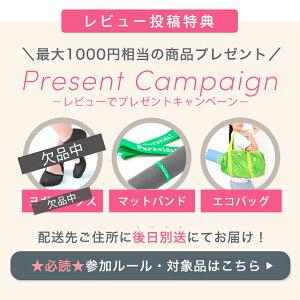 日本正規品[Manduka]ヨガコルクブロック★サポート力が高く安心なコルク製ブロックmandukayogaCorkBlockヨガ「FA」:【まとめ割チケットYB対象】
