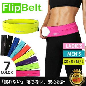 [FlipBelt]フリップベルト(ランニングポーチ)★メンズレディースウエストポーチランニングランギアマラソンジョギングウォーキングアウトドアヨガフィットネスダンススマホケース《FLIPBELT》|60629|「GO」:《K》